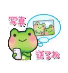 カエルのお天気2(個別スタンプ:35)