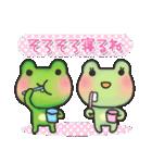 カエルのお天気2(個別スタンプ:37)