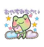 カエルのお天気2(個別スタンプ:38)