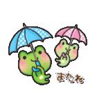 カエルのお天気2(個別スタンプ:39)