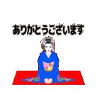 和<日本の美>いとをかし(個別スタンプ:8)
