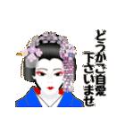 和<日本の美>いとをかし(個別スタンプ:11)