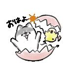 ほんわか黒しば(個別スタンプ:01)