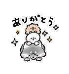 ほんわか黒しば(個別スタンプ:03)