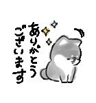 ほんわか黒しば(個別スタンプ:04)