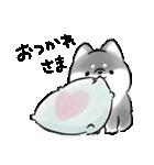 ほんわか黒しば(個別スタンプ:07)