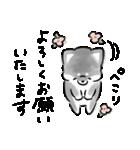ほんわか黒しば(個別スタンプ:10)