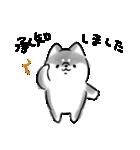 ほんわか黒しば(個別スタンプ:15)