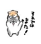 ほんわか黒しば(個別スタンプ:40)