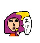 テイムくん 焼き芋になる 2(個別スタンプ:01)