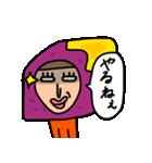テイムくん 焼き芋になる 2(個別スタンプ:03)