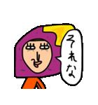 テイムくん 焼き芋になる 2(個別スタンプ:04)