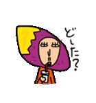 テイムくん 焼き芋になる 2(個別スタンプ:06)