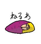 テイムくん 焼き芋になる 2(個別スタンプ:07)