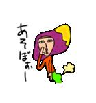 テイムくん 焼き芋になる 2(個別スタンプ:09)