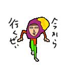 テイムくん 焼き芋になる 2(個別スタンプ:10)