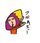 テイムくん 焼き芋になる 2(個別スタンプ:11)