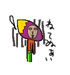 テイムくん 焼き芋になる 2(個別スタンプ:12)