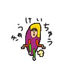 テイムくん 焼き芋になる 2(個別スタンプ:13)