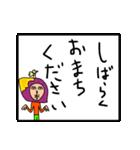 テイムくん 焼き芋になる 2(個別スタンプ:14)