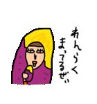 テイムくん 焼き芋になる 2(個別スタンプ:16)