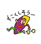 テイムくん 焼き芋になる 2(個別スタンプ:17)