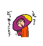 テイムくん 焼き芋になる 2(個別スタンプ:19)