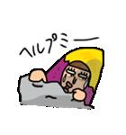 テイムくん 焼き芋になる 2(個別スタンプ:21)