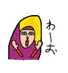 テイムくん 焼き芋になる 2(個別スタンプ:23)