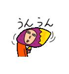 テイムくん 焼き芋になる 2(個別スタンプ:24)