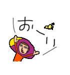 テイムくん 焼き芋になる 2(個別スタンプ:25)