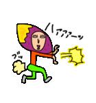 テイムくん 焼き芋になる 2(個別スタンプ:29)