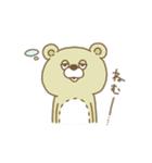 Crazy Sweets Bear 3(個別スタンプ:03)