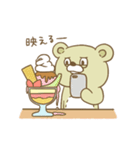 Crazy Sweets Bear 3(個別スタンプ:06)