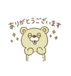 Crazy Sweets Bear 3(個別スタンプ:07)