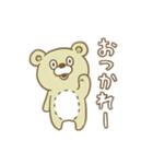 Crazy Sweets Bear 3(個別スタンプ:08)
