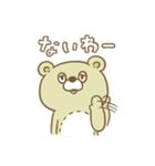 Crazy Sweets Bear 3(個別スタンプ:09)