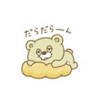 Crazy Sweets Bear 3(個別スタンプ:19)