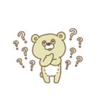 Crazy Sweets Bear 3(個別スタンプ:20)