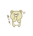 Crazy Sweets Bear 3(個別スタンプ:22)