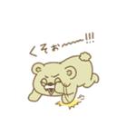 Crazy Sweets Bear 3(個別スタンプ:24)