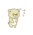 Crazy Sweets Bear 3(個別スタンプ:25)