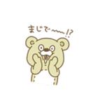 Crazy Sweets Bear 3(個別スタンプ:27)