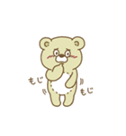 Crazy Sweets Bear 3(個別スタンプ:28)