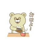 Crazy Sweets Bear 3(個別スタンプ:29)
