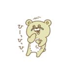 Crazy Sweets Bear 3(個別スタンプ:35)