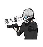 無口男子2(個別スタンプ:35)
