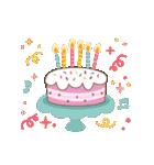 大人のための動く誕生日・お祝いスタンプ(個別スタンプ:11)