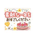 大人のための動く誕生日・お祝いスタンプ(個別スタンプ:14)
