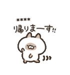 お名前ねこちゃん(個別スタンプ:3)